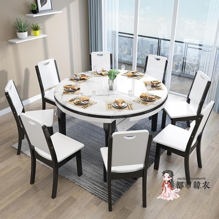 伸縮餐桌 現代簡約實木餐桌椅組合折疊飯桌鋼化玻璃家用大理石餐桌