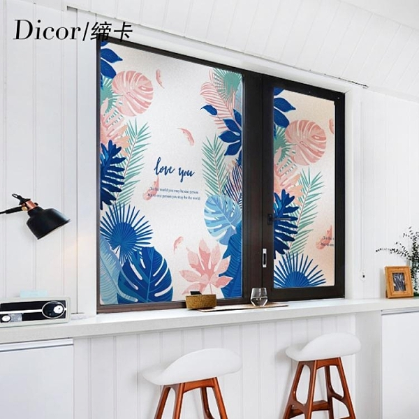 窗貼 風窗戶玻璃貼紙透光不透明窗花貼廁所衛生間浴室貼膜裝飾創意YTL 年終鉅惠