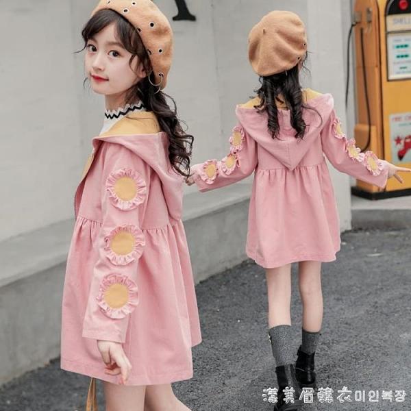 2020秋裝新款女童外套秋季公主上衣兒童中大童女孩春秋款洋氣風衣 -完美