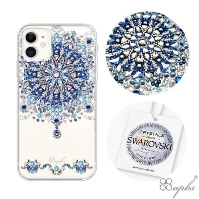 apbs iPhone 11 6.1吋施華彩鑽防震雙料手機殼-冰雪情緣
