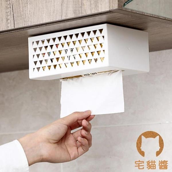 免打孔壁掛式紙巾盒紙巾掛架廚房面紙盒抽紙盒家用客廳收納盒【宅貓醬】