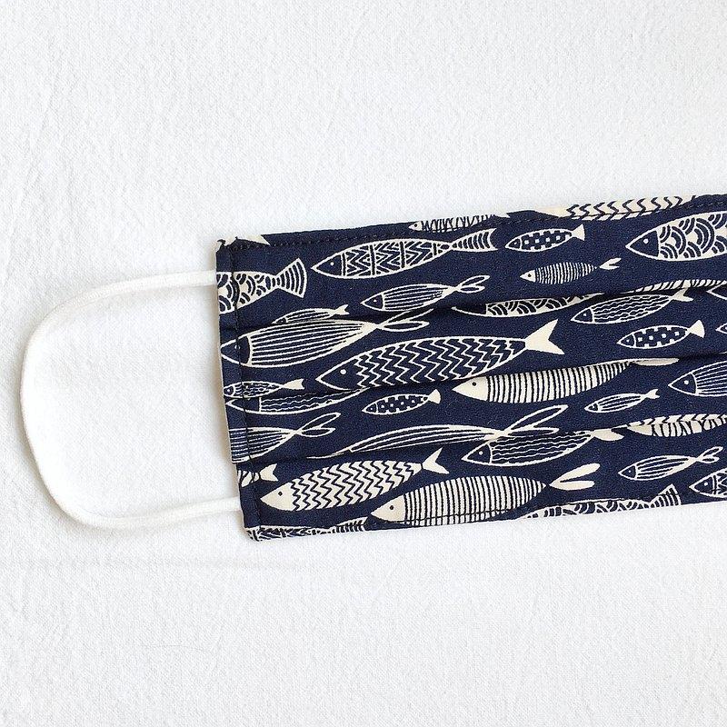 魚兒水中游 深藍 立體布口罩 可洗滌 純棉節紗布 純棉二重紗 成人