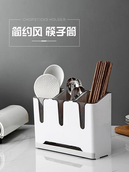 筷子架 廚房分格筷子簍瀝水快子籠筷子筒置物架 家用餐具筷子勺子收納盒