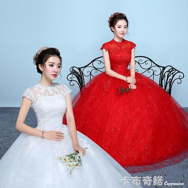 婚紗森系超仙夢幻紅色婚紗新款新娘結婚齊地一字肩小個子顯瘦