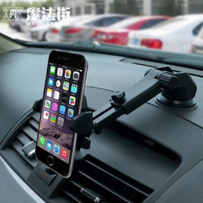 汽車內手機架車用支架中控台吸盤式導航座通用型手機支撐架