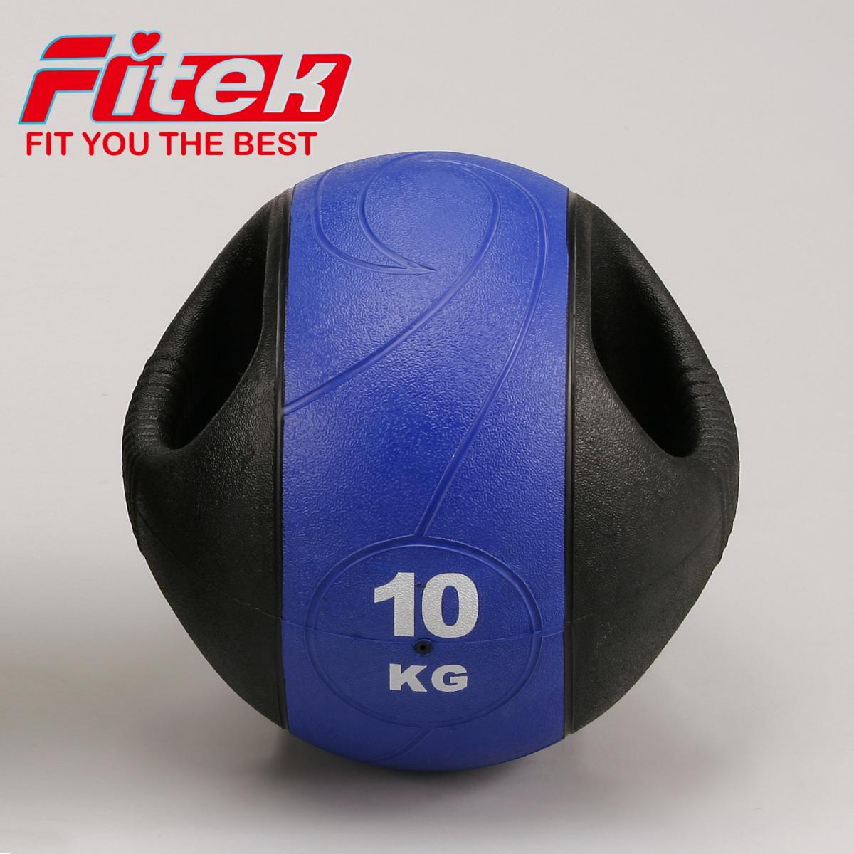 10KG手把橡膠藥球【Fitek】