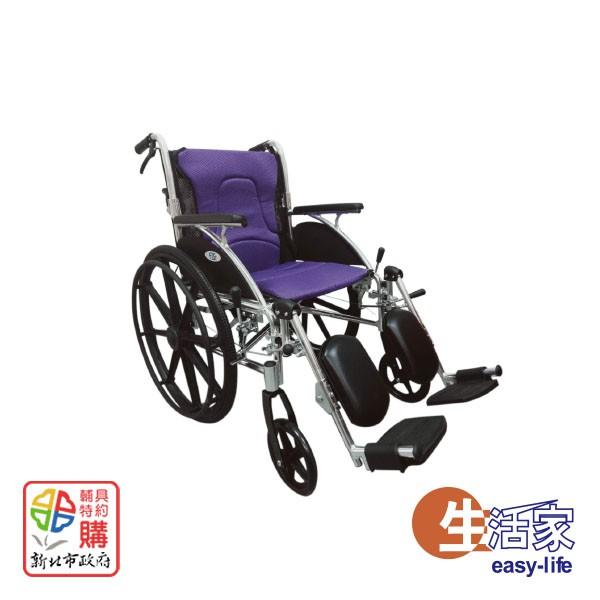 富士康1824固手骨科輪椅 FZK-K2