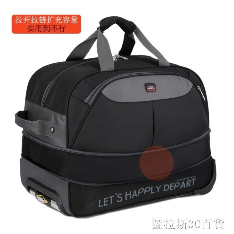 旅行包女拉桿包男大容量行李包旅行袋正韓時尚簡約折疊拉伸防水潮 QM 摩登生活