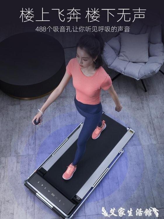 【快速出貨】跑步機易跑Air平板跑步機家用款小型折疊迷你超靜音走步機室內 凱斯頓 新年春節送禮