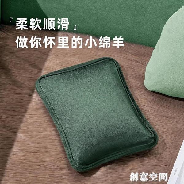 熱水袋充電防爆暖水袋煖寶寶女可愛毛絨暖手袋電暖寶暖手寶暖肚子 創意新品