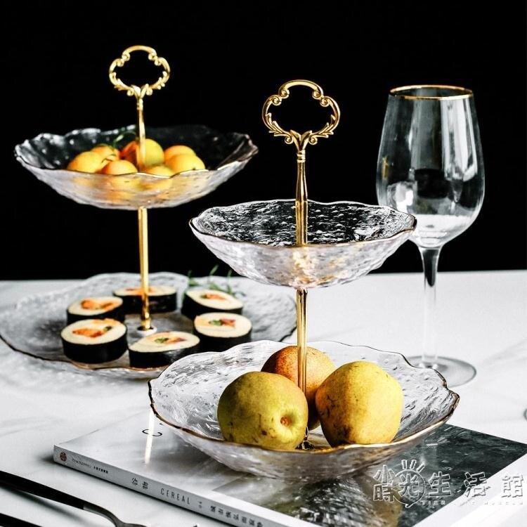 ins雙層網紅 水果盤糖果盤創意個性時尚現代客廳下午茶點心架歐式