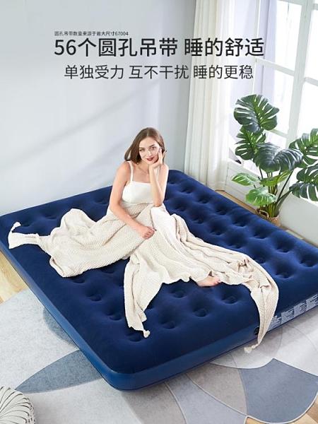充氣床 Bestway/百適樂充氣床雙人充氣床墊家用氣墊單人戶外 芊墨左岸
