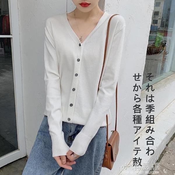 秋冬新款羊毛開衫女外搭純色大碼長袖毛衣打底針織衫『小淇嚴選』