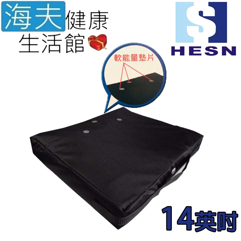 惠生凝膠座墊(未滅菌) 海夫健康生活館 HESN 液態凝膠坐墊 輪椅座墊C款 14吋(HS018-B)
