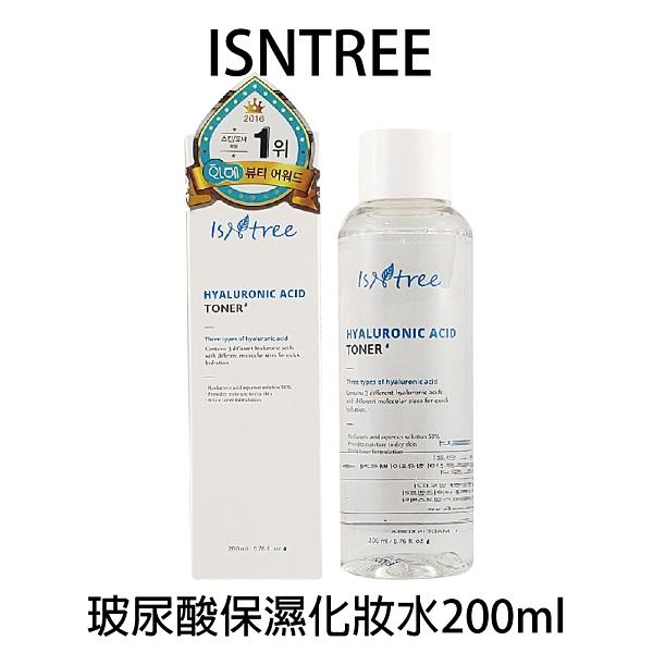 韓國ISNTREE 玻尿酸保濕化妝水 200ml