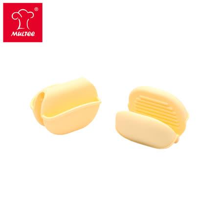 【MULTEE摩堤】矽晶防燙小手套-奶油黃