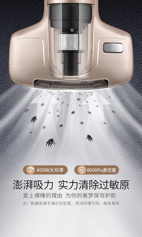 除螨儀家用床上吸塵器小型床鋪除螨機紫外線殺菌機除螨蟲神器【免運】