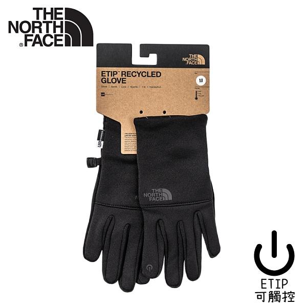 【The North Face 可觸屏四向彈性保暖手套《黑》】4SHA/機車手套/防滑手套/保暖