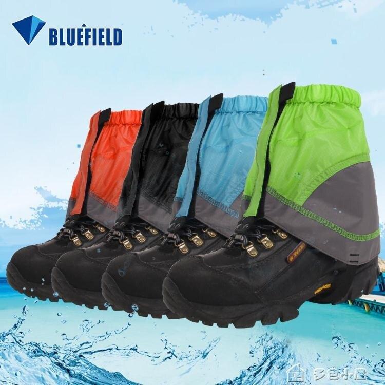 [八折限購]戶外沙漠登山徒步野跑超輕尼龍涂硅雪套防水透氣防沙腳套鞋套