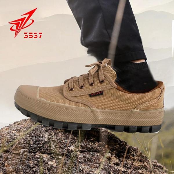 3537解放鞋男作訓鞋工地耐磨勞動帆布膠鞋正品軍鞋民工勞保迷彩鞋