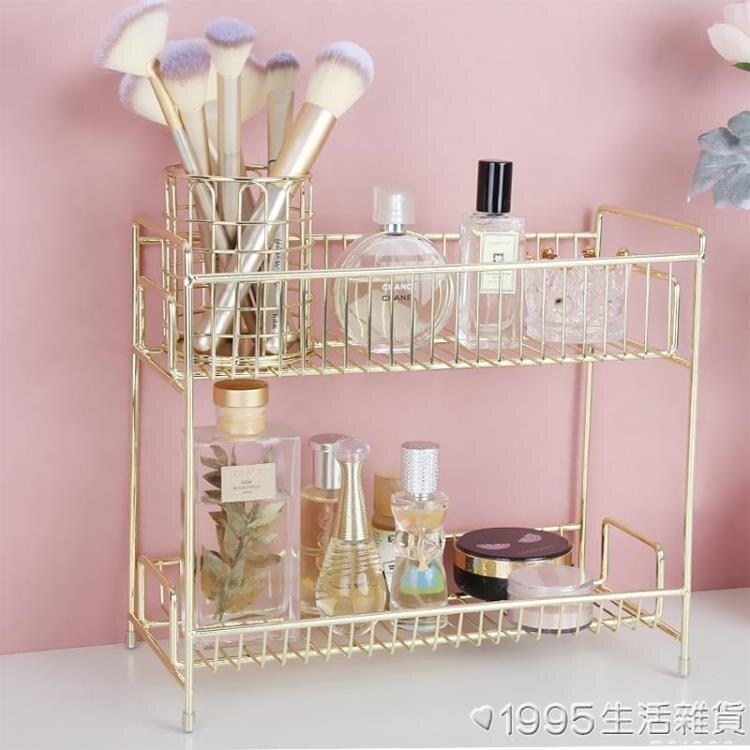 歐式浴室臺面置物架桌面化妝品收納盒鐵藝洗漱梳妝臺衛生間洗手間