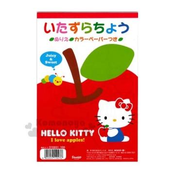 〔小禮堂〕Hello Kitty 日製繪圖本《紅白.毛毛蟲》著色本.色紙