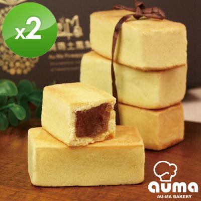 奧瑪烘焙 高雄精品金鑽土鳳梨酥x2盒(50g±4.5gx10入/盒)