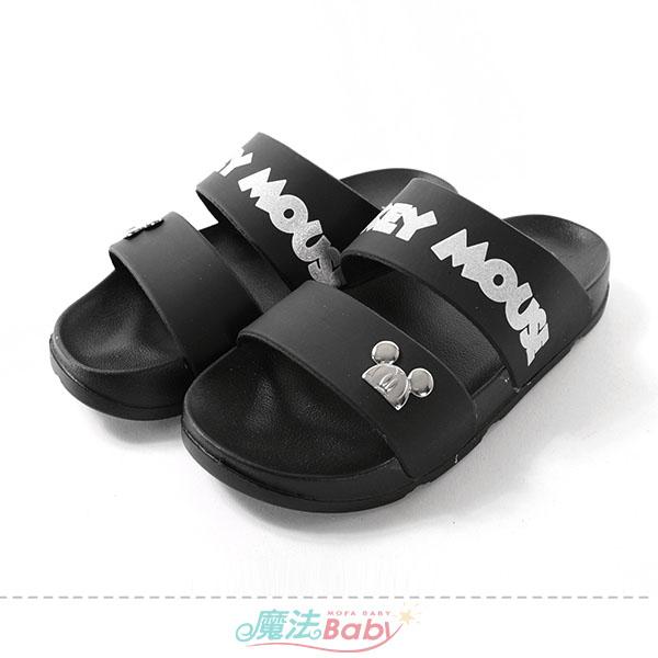 女鞋 迪士尼米奇授權正版新潮時尚美型拖鞋 魔法Baby~sd3092