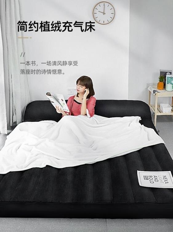 充氣床墊 氣墊床單人充氣床墊家用雙人充氣床加厚沖氣懶人空氣床折疊氣床大