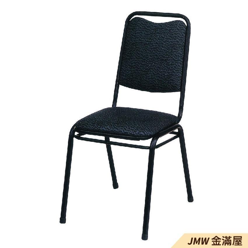 餐椅 北歐工業風 書桌椅 長凳 實木椅 皮椅布椅 餐廳吧檯椅 會議椅金滿屋g938-10 -