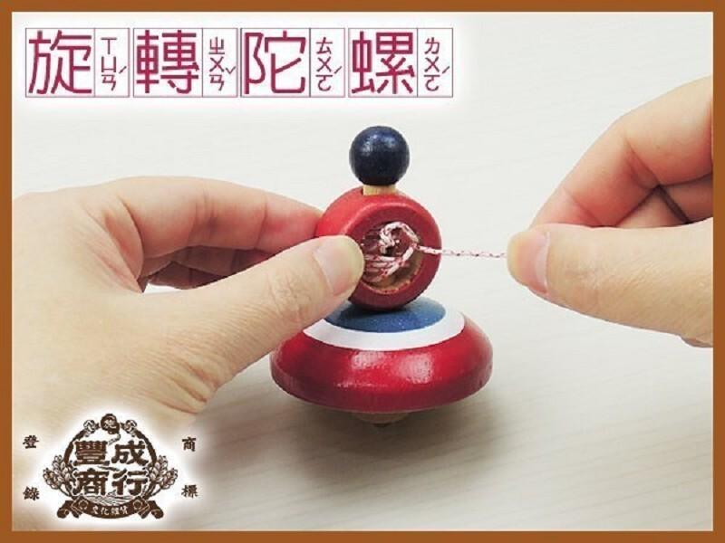 鹿港傳統 .高品質/手拉旋轉陀螺 (原木)  台灣製造(歡迎團購)
