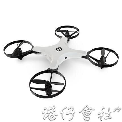 空拍機 無人機小學生小型飛行航拍器兒童四軸掌上遙控直升玩具
