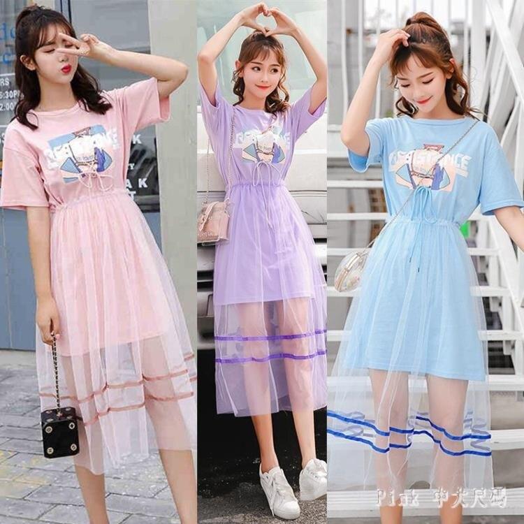 【夏日上新】閨蜜套裝夏季姐妹裙子仙女超仙學生連身裙ins小清新兩件套森女系