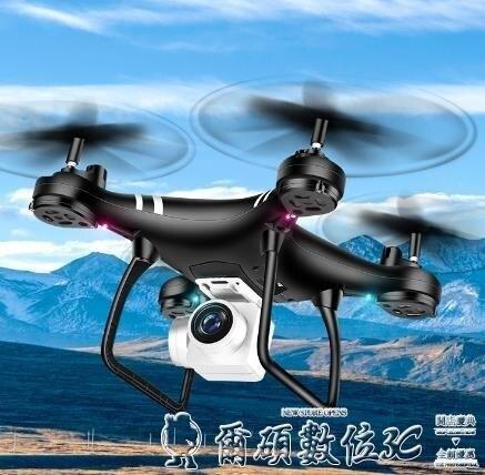 空拍機 無人機高清專業航拍小型小學生兒童男孩玩具四軸飛行器遙控飛機