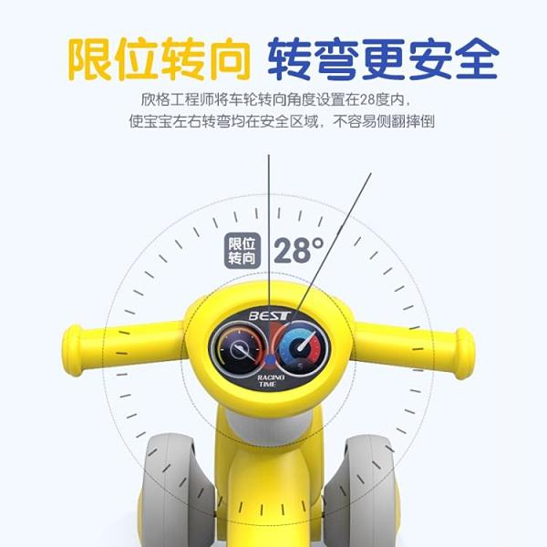 寶寶平衡車兒童滑行車