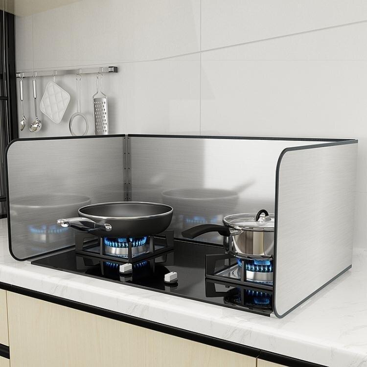 擋油板廚房灶臺擋板不銹鋼防濺家用加厚大號耐高溫防油隔熱油煙罩