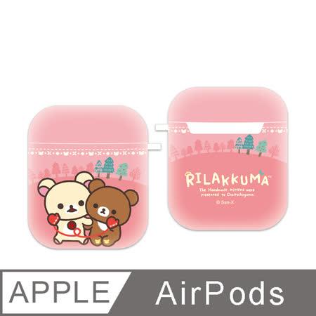 【Rilakkuma 拉拉熊】AirPods 1代/2代 專用保護套
