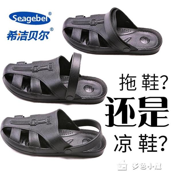 無塵鞋seagebel防靜電拖鞋護指拖鞋無塵拖鞋無塵室涼拖防靜電涼鞋 快速出貨
