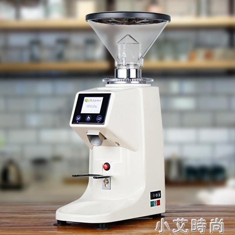 綠融意式磨豆機 電動咖啡豆研磨機 全自動家商用磨粉平刀定量直出 新年禮物