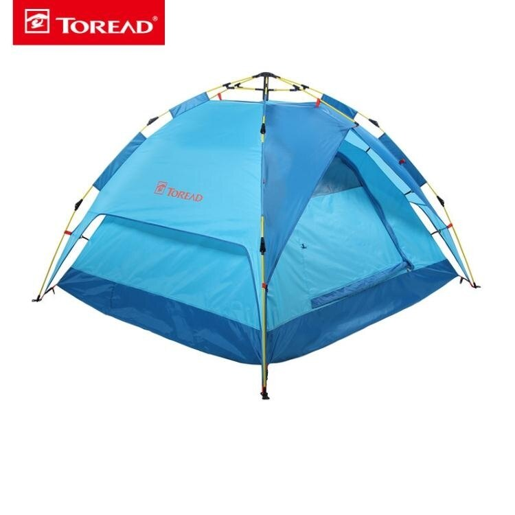 帳篷戶外戶外裝備三人免搭速開登山露營雙層帳篷家凱斯盾數位3C 交換禮物 送禮