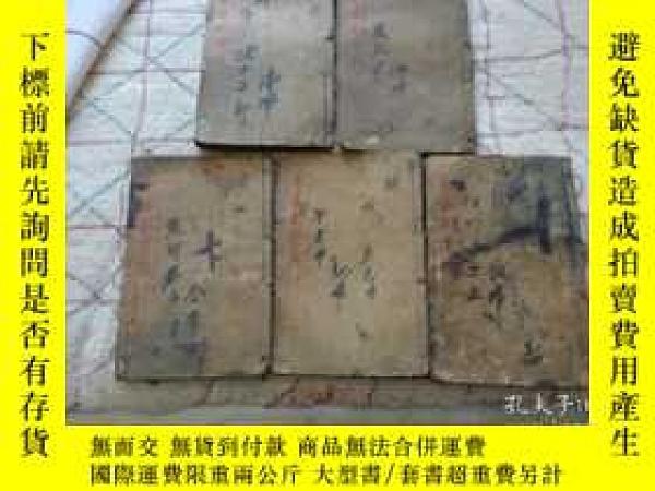 二手書博民逛書店罕見中華新字典[5本]Y24713 不澤