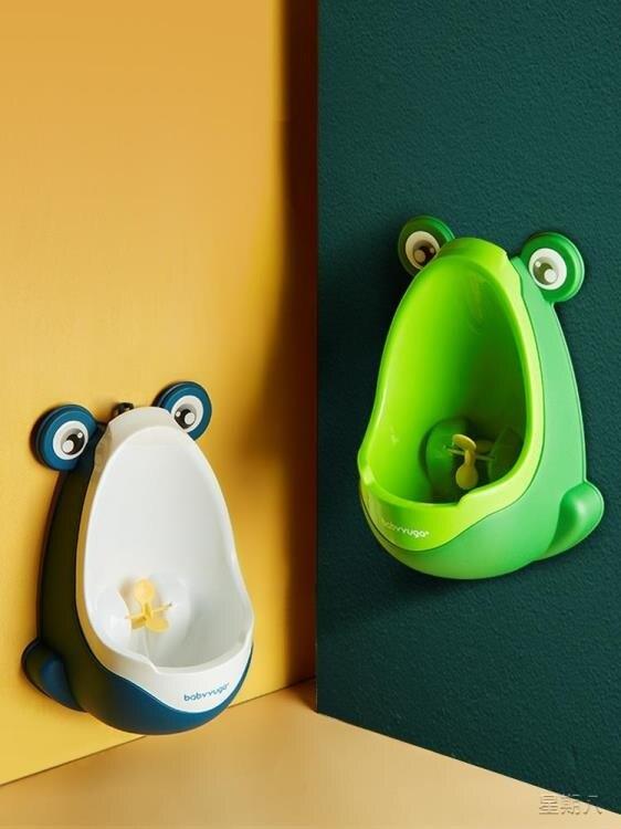 寶寶小便器 男孩掛墻式小便池尿盆兒童馬桶站立坐便斗尿尿神器【99購物節】