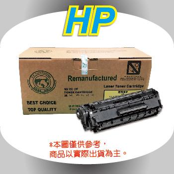 《加贈全聯禮券$100》HP CF287x(87X) 黑色相容碳粉匣 適用M506dn/M506x/M501dn/M527