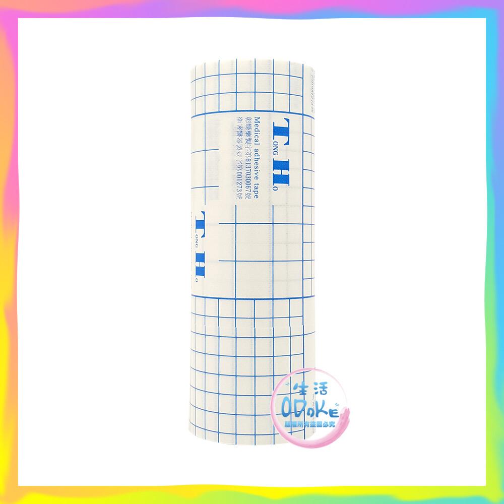 東和 醫療用黏性膠帶 袋裝 20cm 10y 舒軟膠帶 舒軟膠布 舒軟透氣膠帶 生活odoke