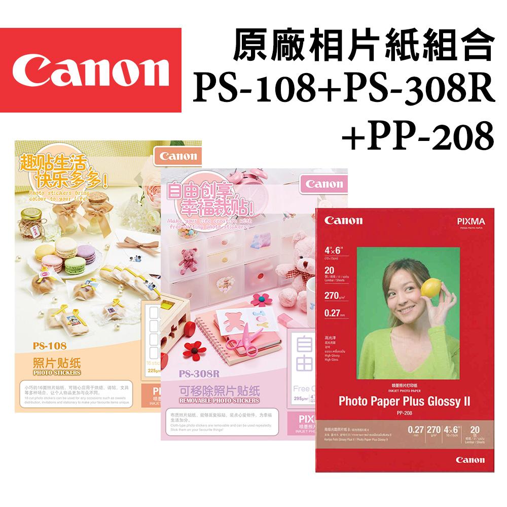 Canon PS-108+PS-308R+PP-208 4x6 相片紙組