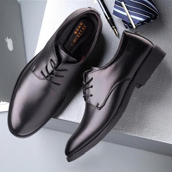 英倫男鞋男士透氣黑色韓版鞋子軟底