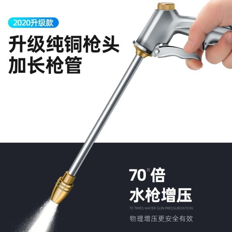 高壓洗車水槍家用軟管套裝自來水泵噴頭汽車工具伸縮水管沖刷神器
