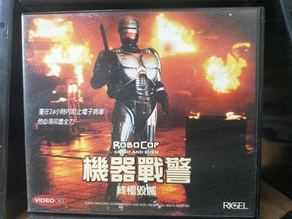 挖寶二手片-V02-031-正版VCD-電影【機器戰警之終極毀滅】-(直購價)