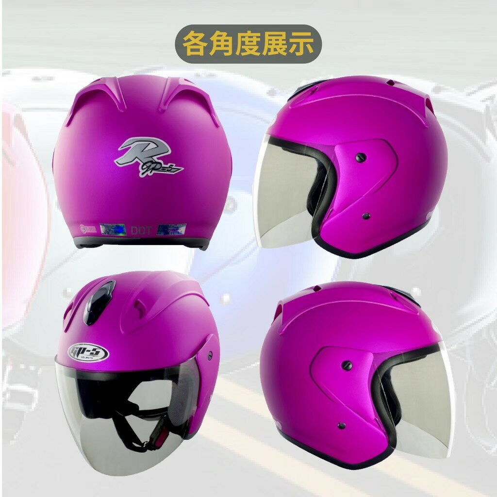 【GP-5 A613 3/4罩】素色 貓耳 R帽 時尚多色 Arai(半罩|安全帽|機車|通勤|素色|彩繪|鏡片|鈴距離生活部品)