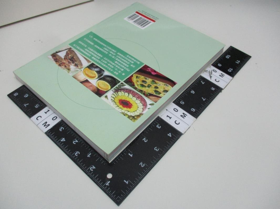 【書寶二手書T9/餐飲_DO3】幸福廚房_王惠淑, 林麗華, 王秀勤
